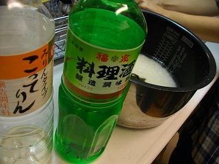 0909kuri-gohan06.jpg