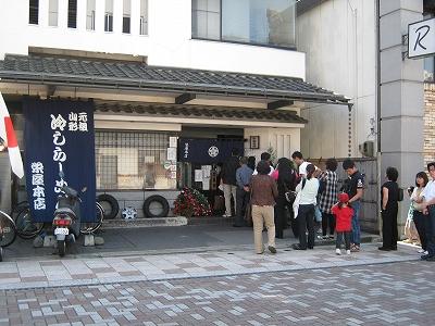 0909marubun-sakaeya11.jpg