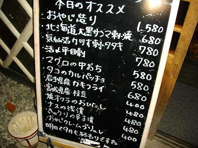 0910oyaji02.jpg