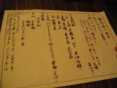 0910oyaji03.jpg