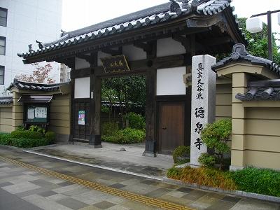 0910tokusenji01.jpg