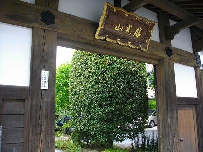 0910tokusenji02.jpg