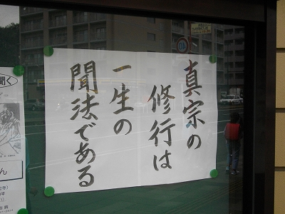 0910tokusenji03.jpg