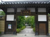 0910tokusenji04.jpg