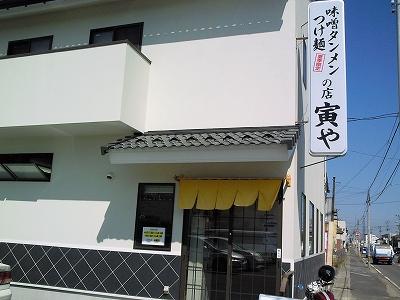 0910toraya01.jpg