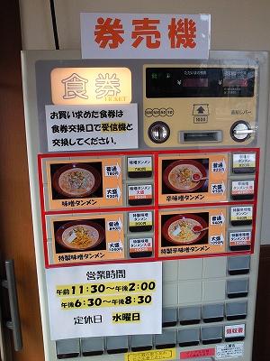 0910toraya02.jpg