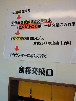 0910toraya04.jpg