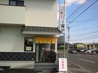 0910toraya10.jpg