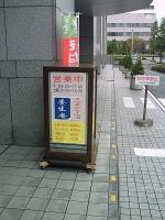 0910yojyouan06.jpg