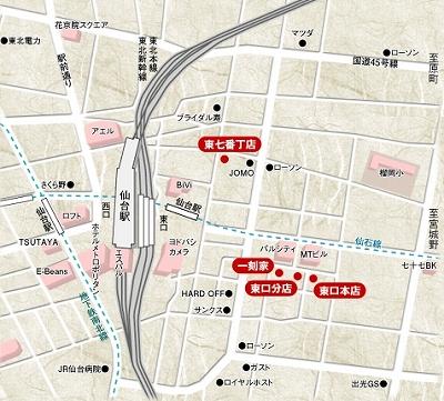 s-map_east.jpg
