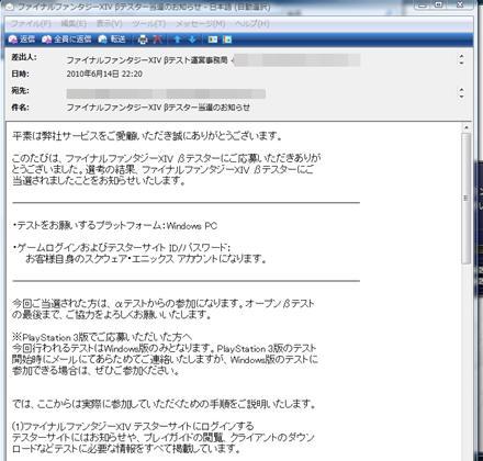 GW-00001_20100615170355.jpg