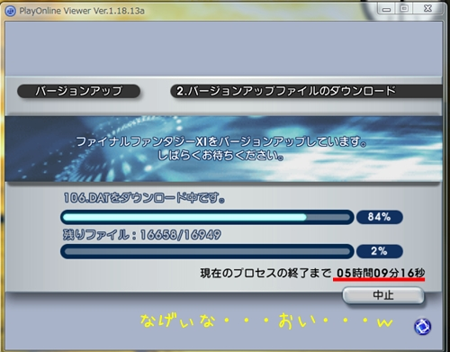 GW-00004_20101119115215.jpg