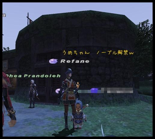 GW-00024_20100721105304.jpg