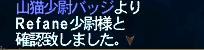 GW-00093_20100801131457.jpg