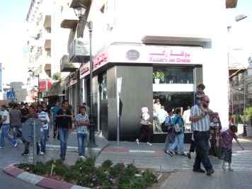 ramallah_city01.jpg
