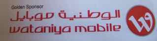 wataniya_mobile01.jpg
