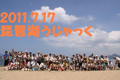 DPP_01_20110720211511.jpg