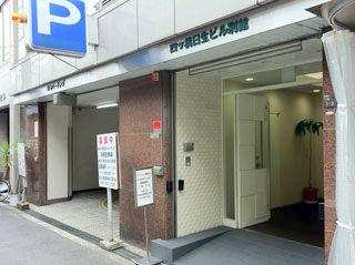 事務所行き方6