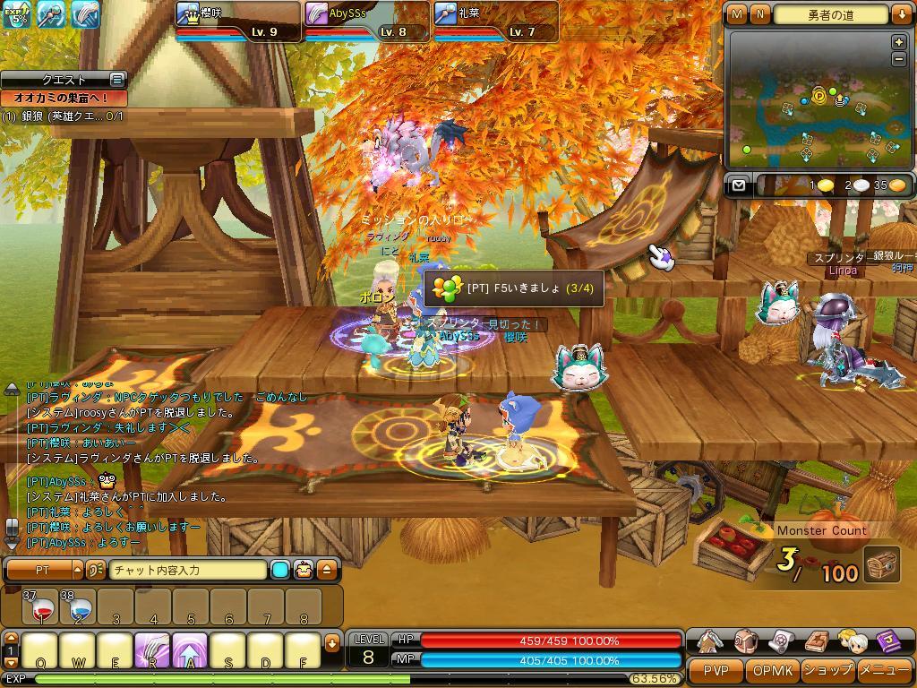 Dragonica10011902194800.jpg