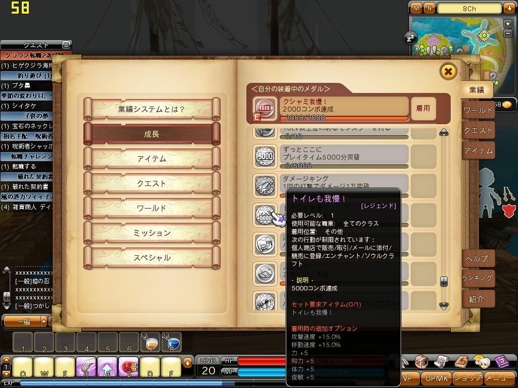Dragonica10012000574902.jpg