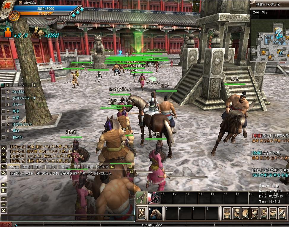 Screenshot01_28_10_14_48_12.jpg