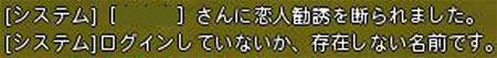 Dragonica10010700402101.jpg