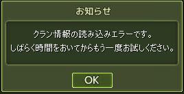 Shot00024.jpg
