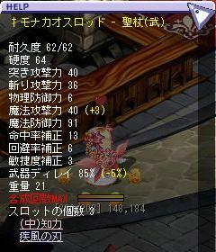 TWCI_2010_1_10_18_26_32.jpg