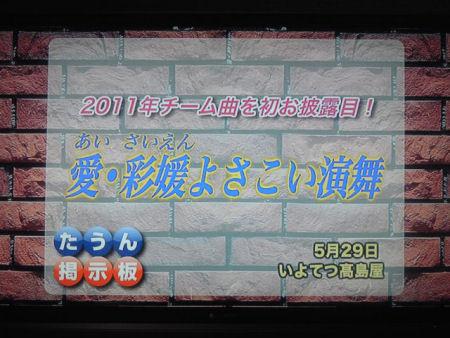 0_20110521135607.jpg