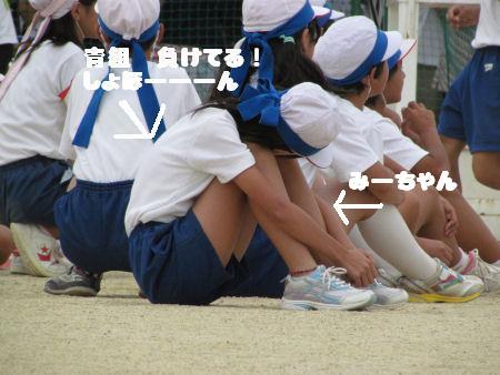 11_20110927111923.jpg