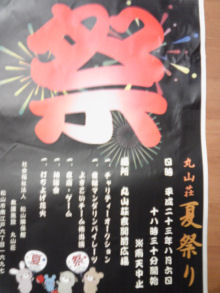 1_20110805185523.jpg