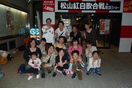 2_20110520092507.jpg