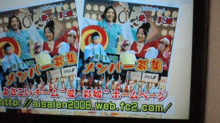2_20110530100426.jpg