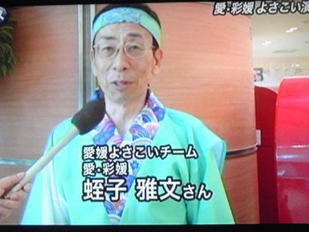 2_20110531092432.jpg