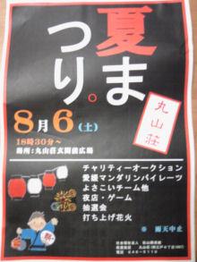 2_20110805185523.jpg