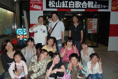 3_20110520092507.jpg