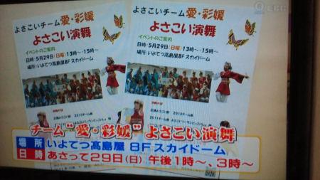 4_20110530100425.jpg