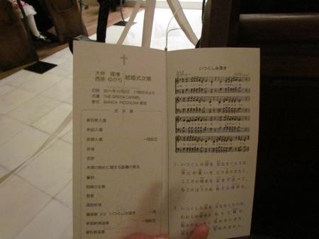 5_20111007105518.jpg