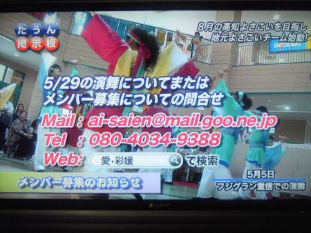 7_20110521135606.jpg