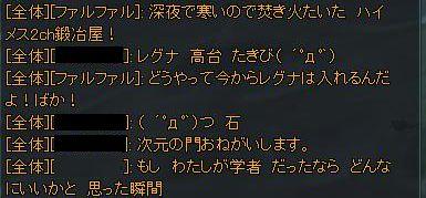 2010-01-12 02-31-38 _Built at 2009-11-25 19-25_02