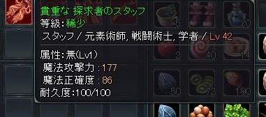 2010-01-22 01-24-57 _Built at 2010-01-12 16-19_02