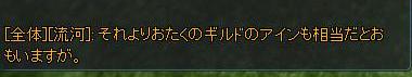 2010-03-29 00-50-53 _Built at 2010-02-04 16-10_02