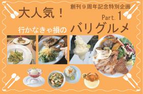top-left.jpg