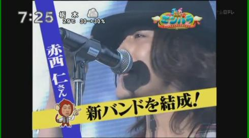 [TV] 20090908 Zoom in - Jin Akanishi BANDAGE preview (2m)[(000213)23-05-36]