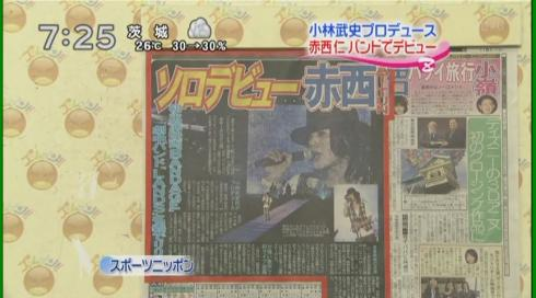 [TV] 20090908 Zoom in - Jin Akanishi BANDAGE preview (2m)[(000314)23-05-48]