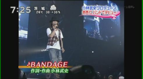 [TV] 20090908 Zoom in - Jin Akanishi BANDAGE preview (2m)[(000635)23-06-06]
