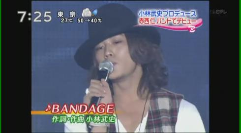 [TV] 20090908 Zoom in - Jin Akanishi BANDAGE preview (2m)[(000827)23-06-34]