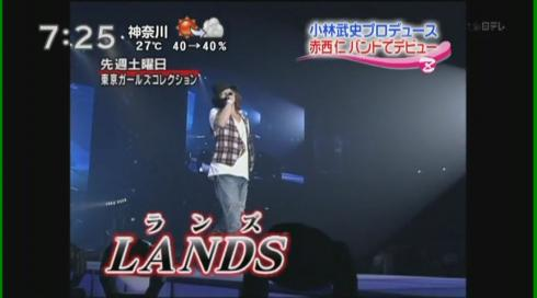 [TV] 20090908 Zoom in - Jin Akanishi BANDAGE preview (2m)[(001114)23-06-52]