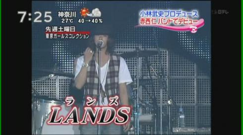 [TV] 20090908 Zoom in - Jin Akanishi BANDAGE preview (2m)[(001207)23-07-00]