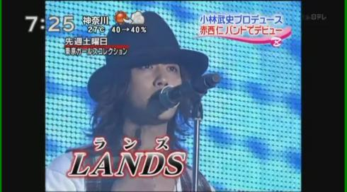 [TV] 20090908 Zoom in - Jin Akanishi BANDAGE preview (2m)[(001316)23-07-10]